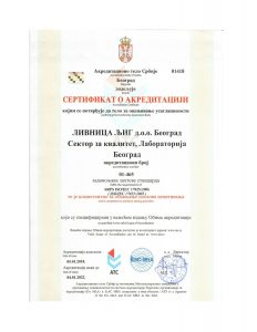 ISO 17025, Accreditation ATS-page-001